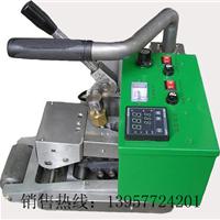 供应厚膜型土工膜焊接机 防水板焊接机