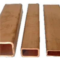 C1100紫铜方管、T2紫铜方管、T3紫铜方管