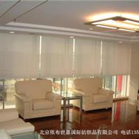 北京办公窗帘/卷帘/百叶帘/电动窗帘等定做
