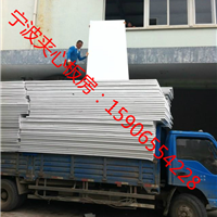 宁波王博彩钢夹芯板有限公司