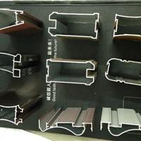 供应新款拼格门铝型材