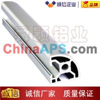 供应3030R工业铝型材