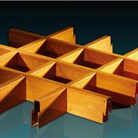 供应铝格栅--木纹铝格栅