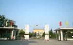 沧州篮鲸文体器材设备厂