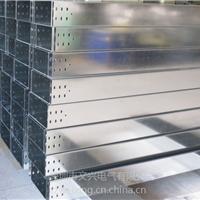 供应托盘式电缆桥架 开孔透气金属线槽