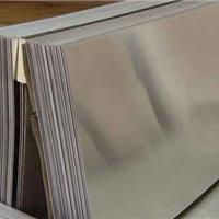 供应AL7075铝板价格,进口铝板厂家