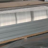 无锡铝板厂家,铝板价格