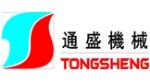 上海通盛冷冻设备有限公司