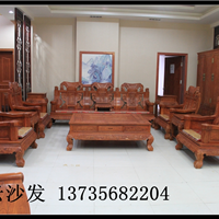 供应山东红木家具-客厅大款沙发-彪云沙发