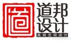 郑州道邦装饰设计有限公司