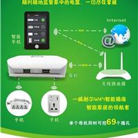 wifi智能节能插座_喻深鸿_wifi智