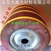 圆钢管机抛专用直径250  内6角孔千叶轮