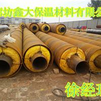 汉中钢套钢保温管专业生产厂家