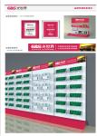 北京昊普达业商贸有限公司