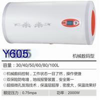 供应新飞搪瓷内胆储水式电热水器