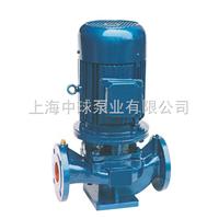 ISG200-400IC立式管道泵