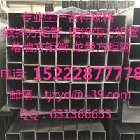供应轻钢方矩管镀锌带方矩管Q/12JH4855