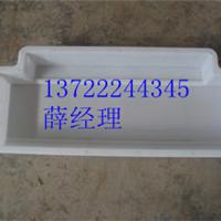 供应水泥路牙石塑料模具