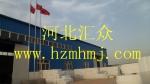 清苑县南阎庄汇众模具机械加工厂