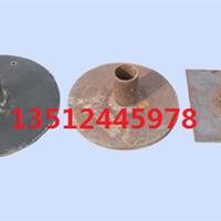 建筑铸造铁板钢管底座生产厂家批发价格