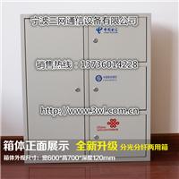 中国移动通信光纤配线箱