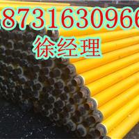 廊坊鑫大保温材料公司