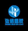 深圳市弘诺塑胶制品有限公司