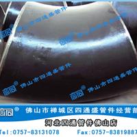 供应GB12459-2005 45度国标碳钢弯头