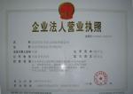 北京市常丰化工回收有限公司