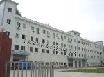 上海玺朗机电科技有限公司