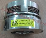 供应BDC-20气动多片式离合器  干湿式均可用