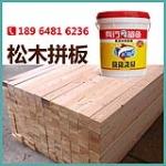 松木专用拼板胶