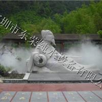 供应景观造雾设备