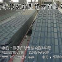 邯郸市顶红新型建材有限公司