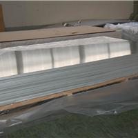 供应 南京1050铝板超宽铝板厂家批发