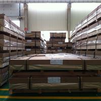供应东轻铝5B06超厚铝板质量保证