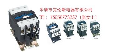 库存LC1-D0910交流接触器