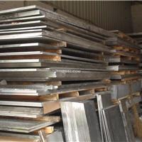 供应浙江6061铝板超宽铝板厂家供应
