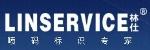 成都林仕工业喷印技术有限公司
