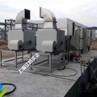 山东河南河北塑料造粒废气处理技术设备加工JH-300