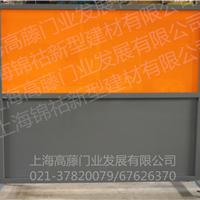 供应防弧光PVC硬板.焊接防护屏
