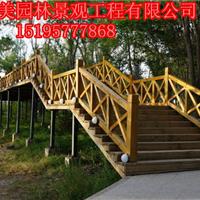 批发木桥拱桥,定制木桥,木桥价格
