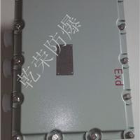 供应BJX系列防爆接线箱 防爆接线箱厂家