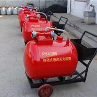 供应GQQ120L2.5单瓶柜式七氟丙烷灭火装置