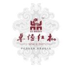 浙江省东阳市卓恒红木家具有限公司