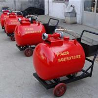 供应移动式泡沫比例混合装置,日建消防厂家