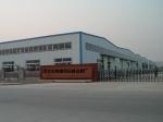 献县东奥建筑设备仪器厂