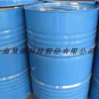 供应增塑剂DIDP