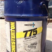 供应赤士顿Chesterton 785 FG油脂