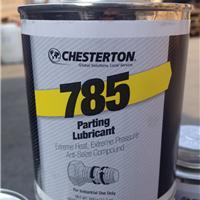 供应赤士顿Chesterton 380金属加工液